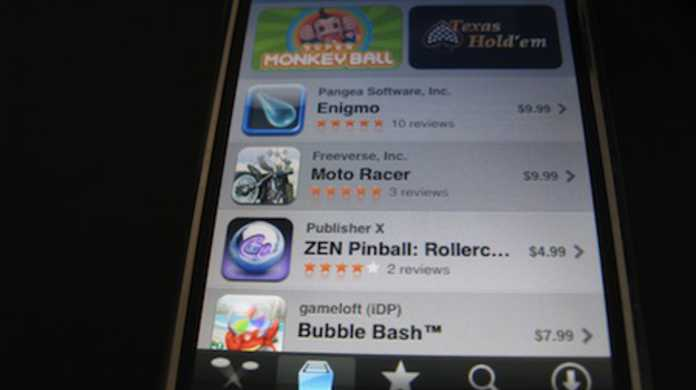 iPhoneアプリ開発者はご注意!App Store、12月23日〜28日の間アプリ審査はお休み。