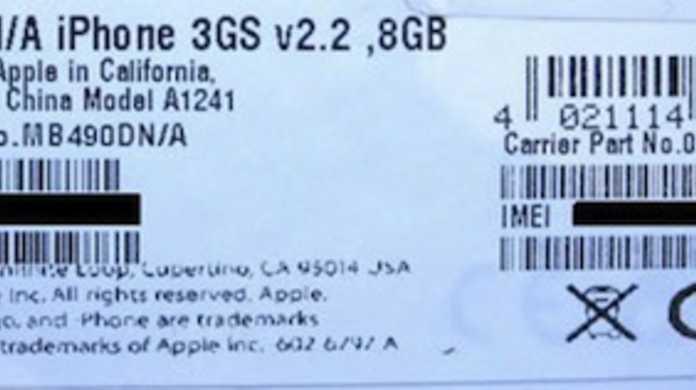 iPhone 3GS 8GBのパッケージが流出しちゃった!?