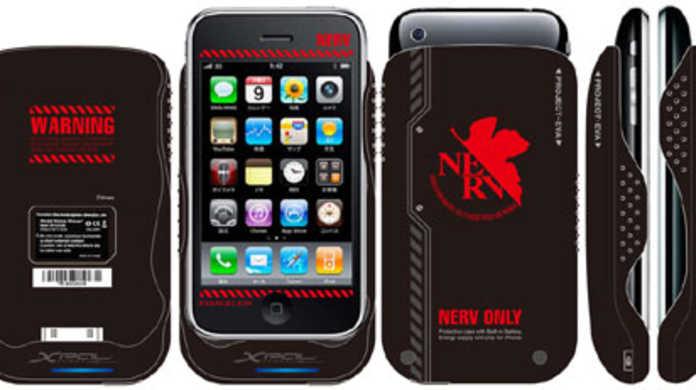 iPhoneもエヴァケータイになるバッテリー内蔵型ケース「iPhone3G(S)専用筐体保護型蓄電器 AP1500 NERV&REI」