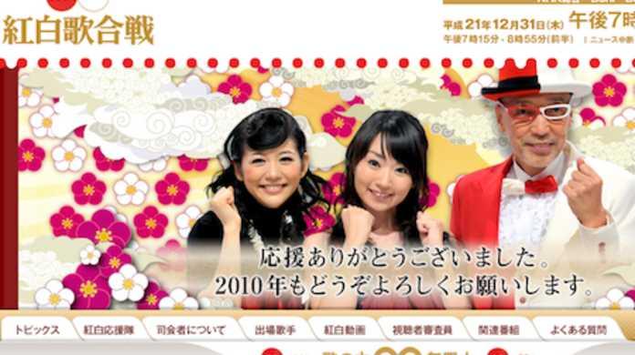 水樹奈々出演時の紅白歌合戦視聴率は38.4%!