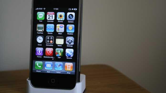 Apple、タッチスクリーンを薄く、明るくする技術の特許を出願。