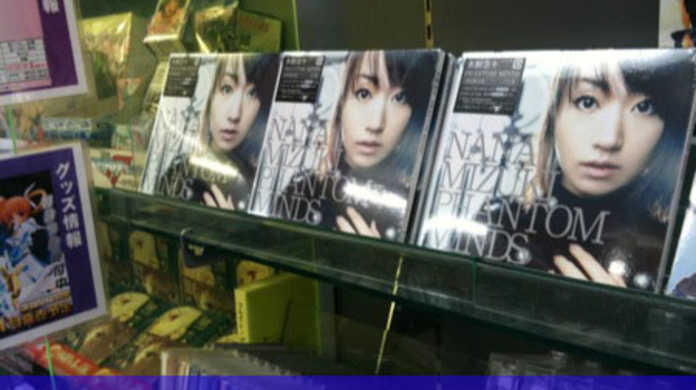 水樹奈々の21枚目のシングル「PHANTOM MINDS」をアニメイトで買ってきたぜフォトレビュー。
