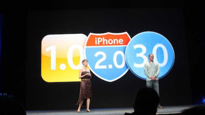 iPhone OS 4.0のスクリーンショット!?