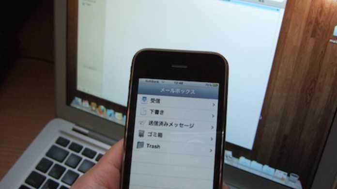 iPhoneのメール(i)を一括削除する方法。【Mac編】