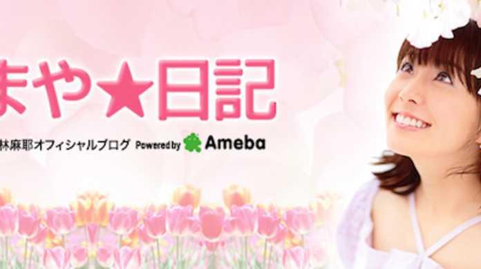 小林麻耶アナもiPhoneユーザーに!