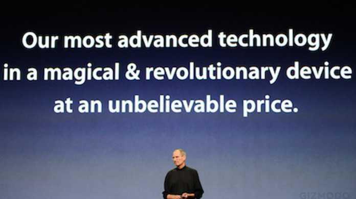 iPad、さらなる値下げの可能性!?