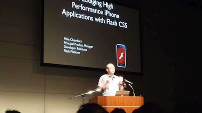 Adobe、Flash CS5に搭載されるiPhoneアプリ変換機能「Packager for iPhone」の詳細を公開