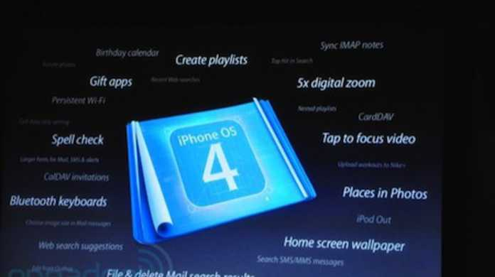 iPhone OS 4.0は夏リリース! 追加された主要機能をまとめてみた!