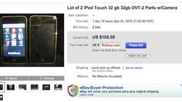 カメラ搭載の第3世代 iPod touch プロトタイプがeBayに一時出品。