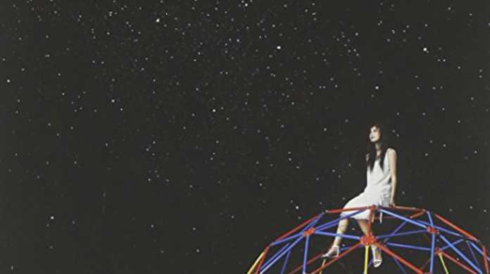 プラネタリウム - 大塚愛の歌詞と試聴レビュー