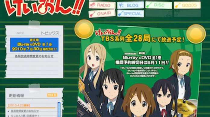 けいおん!! 週間オリコンで史上初アニメキャラでトップ&松田聖子以来26年ぶり1〜2位独占。