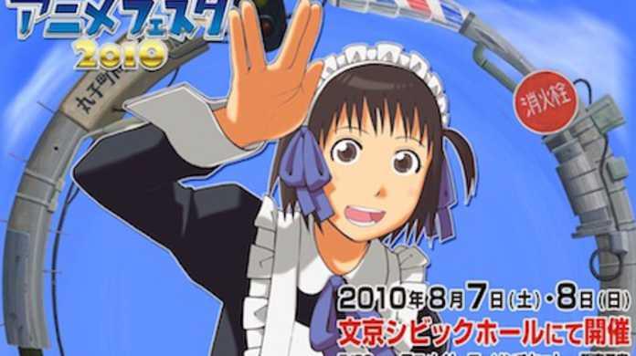 生演奏を期待! TBSアニメフェスタ2010に、けいおん!!の放課後ティータイムが出演。