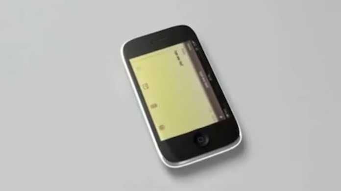 トランスフォーマー的進化をとげた iPhone 4G の動画