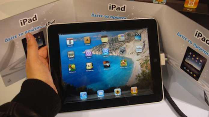 iPadは最高じゃけぇ! 広島弁による革新的な iPad 紹介ムービーw