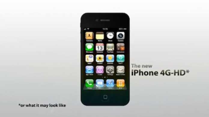 ギズモが流出したiPhone 4Gが3D動画に。