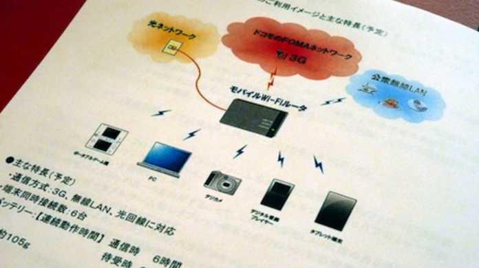 NTTドコモ、iPadに使える「モバイルWi-Fiルータ」を6月下旬に発売へ。