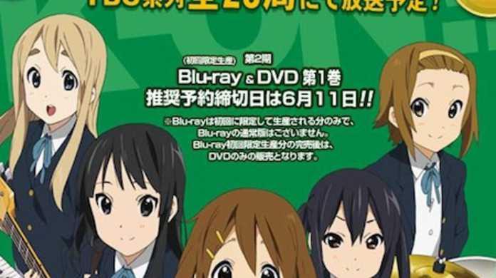 けいおん!!の放課後ティータイム、新曲「ぴゅあぴゅあはーと」を6月2日発売。