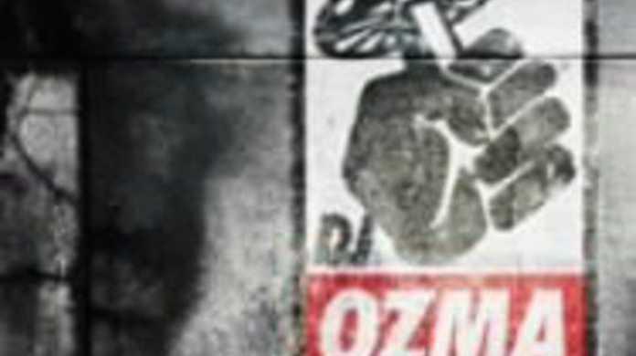アゲ♂アゲ♂EVERY☆騎士 - DJ OZMAの歌詞と試聴レビュー