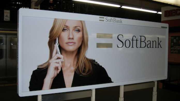 ソフトバンクも、5月28日金曜日の午前8時からiPadを販売開始。