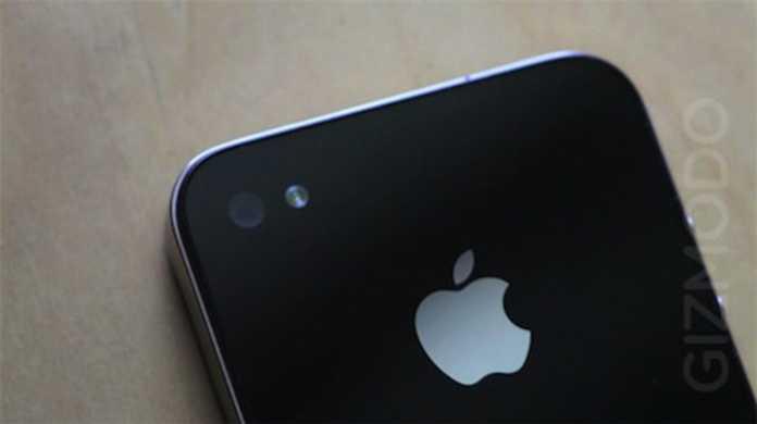 ギズモのとは一味違ったiPhone 4Gのパーツが韓国から。