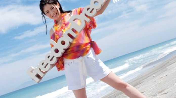 茅原実里、7月21日にニューシングル「Freedom Dreamer」リリース。