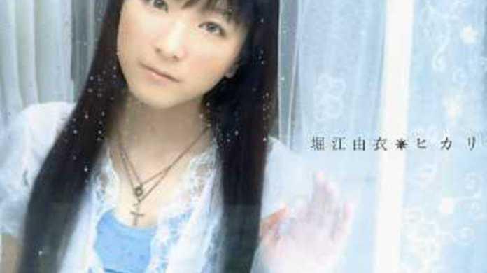 ヒカリ(いぬかみっ!) - 堀江由衣の歌詞と試聴レビュー