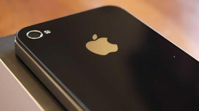 出たっ!これがiPhone 5だ!