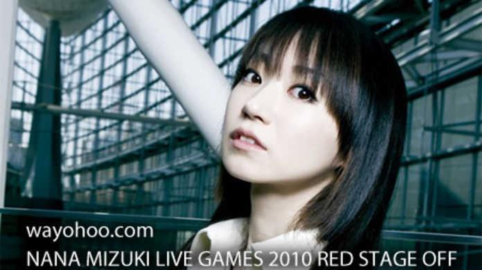 和洋風◎ 「水樹奈々 LIVE  GAMES 2010 RED STAGEオフ会」のお知らせ!