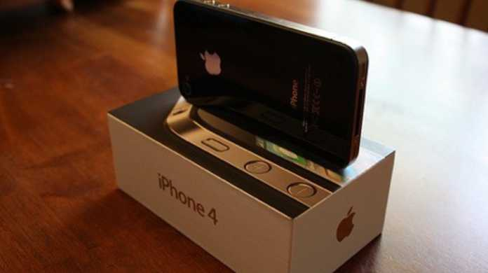 iPhone 4のカメラ三脚をDIYするムービー。