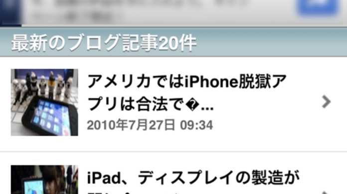 和洋風◎iPhone版をリニューアルしました。