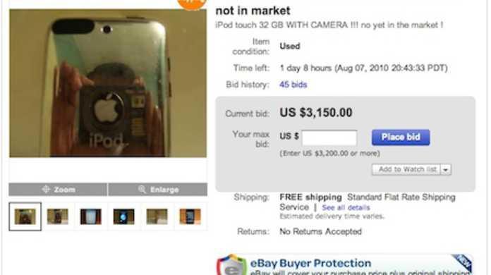 カメラ付き! 第三世代iPod touchプロトタイプが米国のオークションに出品ちう。