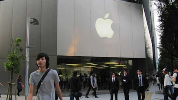 Apple、8月中旬にiPod touch 4とiOSのメディアイベントを行う?
