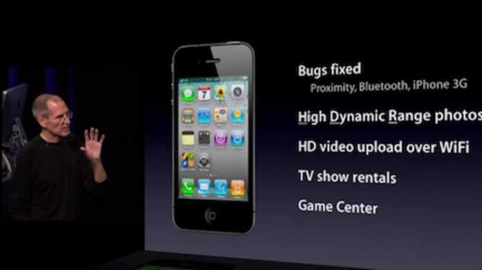iOS 4.1が登場。 Game CenterとPingを搭載し、HDR写真が撮れるように。9月8日から。