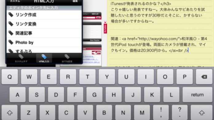 するぷろ ver.2.2.2をリリース! Webとエディタ同時読み、HTML入力をカスタム可能に。