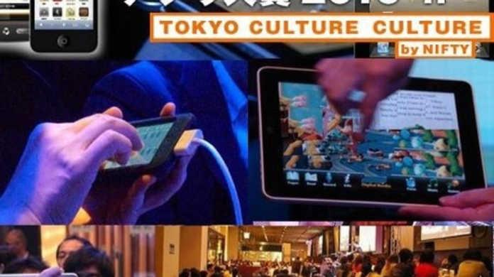 明日、私するぷは、iPhone・iPadアプリ大賞2010にプレゼン出場いたします!