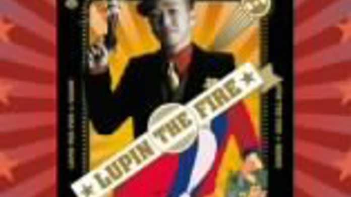 ルパン・ザ・ファイヤー - SEAMOの歌詞と試聴レビュー