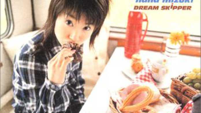 DREAM SKIPPER - 水樹奈々の歌詞と試聴レビュー