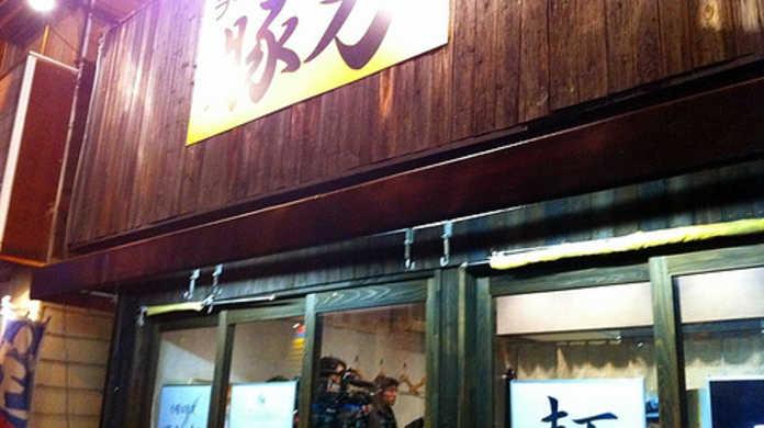 東京 中野区上鷺宮にある「Na(ナトリウム)」で塩らぁ麺を喰らう!
