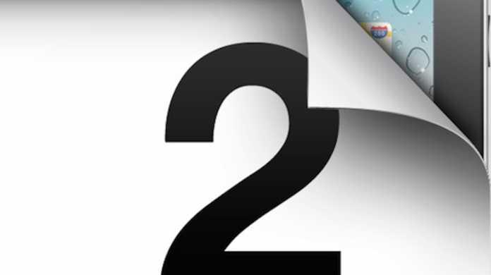 Apple、正式に3月2日に iPad スペシャルイベント開催を発表。