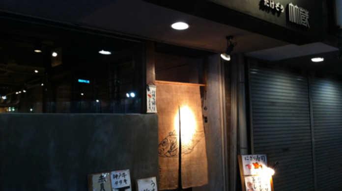 @donpyさんと兵庫県神戸市伊川谷町にある「竹蔵」を喰らう!