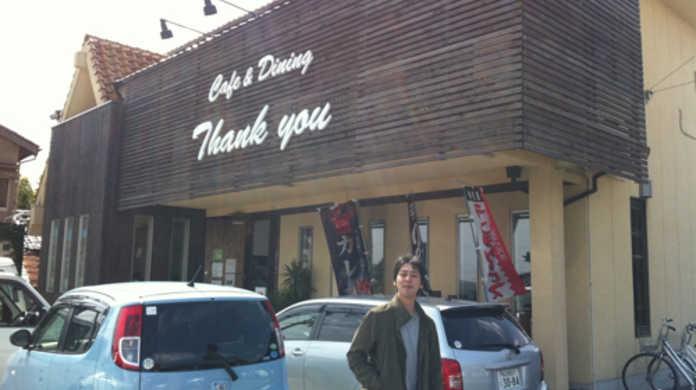 @donpyさんオススメの兵庫県加古郡稲美町にある喫茶店「サンキュー」の「ビーフかつめし」を喰らう!