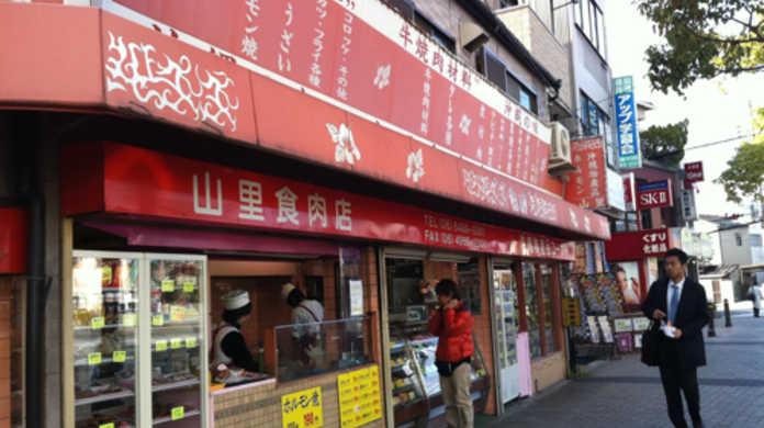 ダウンタウンの同級生がやってる「山里食肉店」の「ホルモン」を喰らう!(兵庫・尼崎)