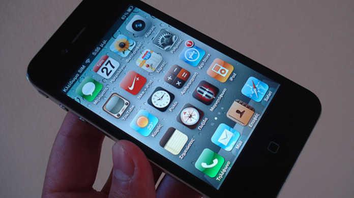 iPhone5、2011年6月の第4週に発売か!?