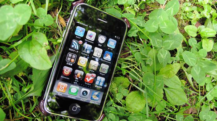 iOS4.3.2、2週間以内に早くもリリースか!?