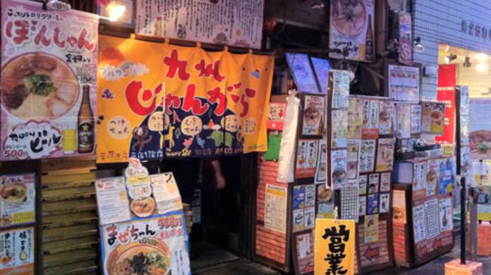 チャーシューが美味いタイ!東京秋葉原にある「九州じゃんがら」の「九州じゃんがら明太子入り」を喰らう!