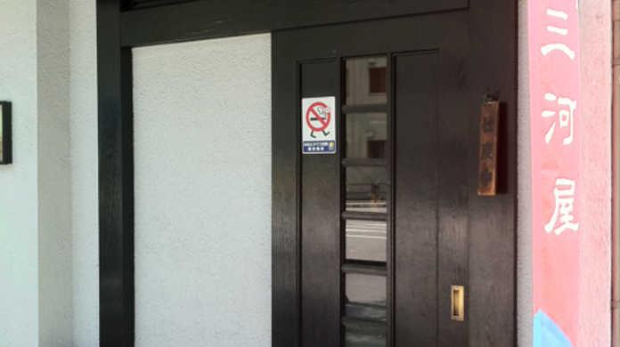 @ttachi さんおすすめ!東京西麻布にある「三河屋」で「昼定食 ミックス」を喰らう!