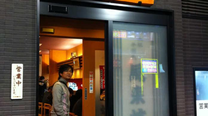 さらば!EVERNOTEマン!愛知県名古屋市にある「風来坊名駅新幹線口店」を喰らう!