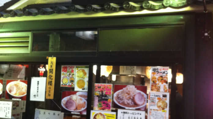 喰えば喰うほど美味くなる二郎系油そば!東京・中野にある「らーめんKaeru」の「油めん」を喰らう!!