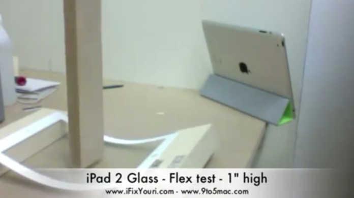【動画】iPad2のガラスは、iPad1より軽いかつ丈夫らしい!