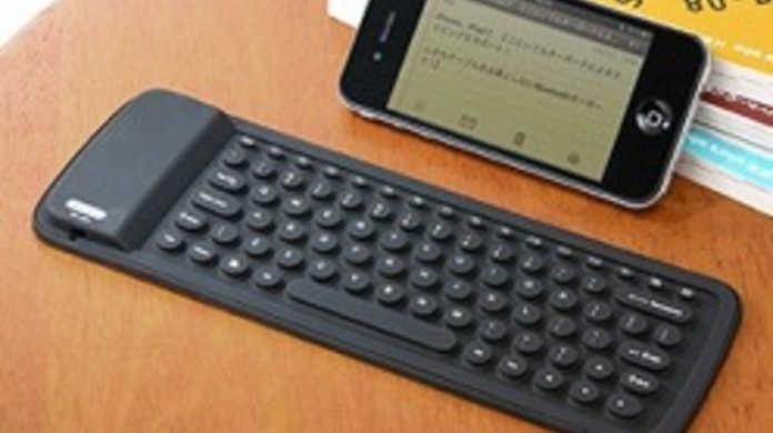 iPhoneやiPadに使える、丸めて運べるキーボードが登場!